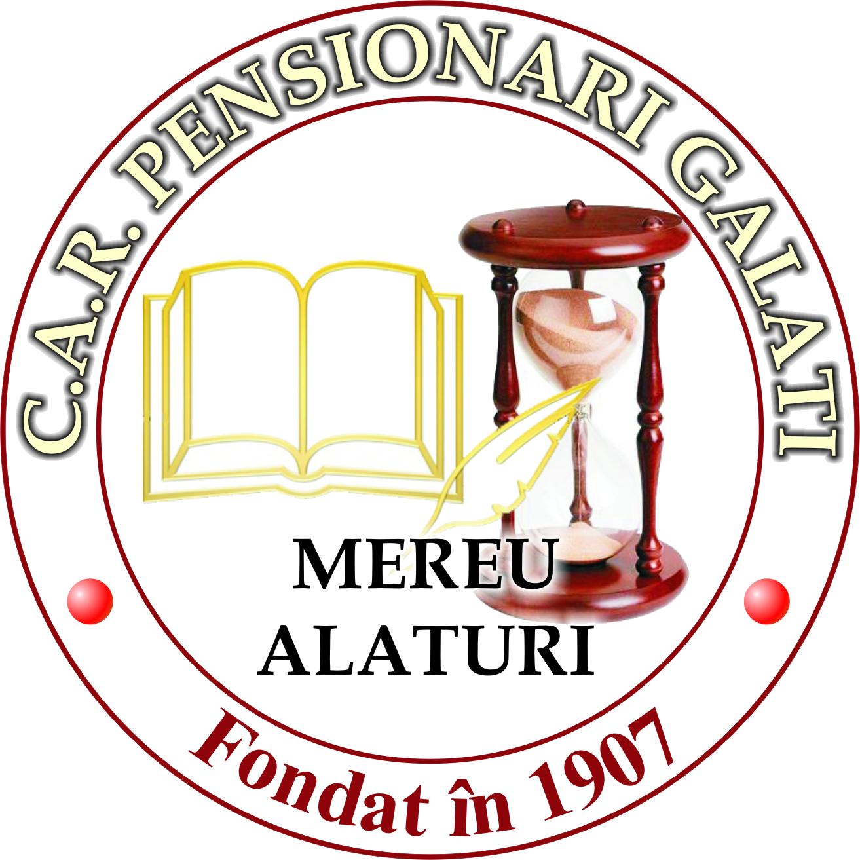 Casa de Ajutor Reciproc a Pensionarilor Galati